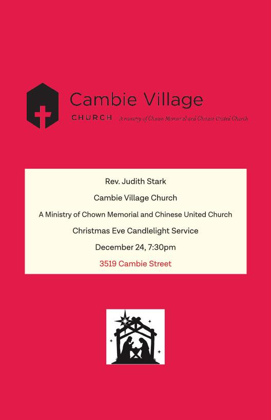 2019-Cambie-Village-XMAS-Directory-21
